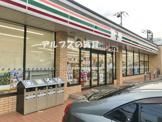 セブン‐イレブン 横浜峰沢町店