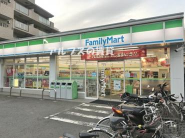 ファミリーマート三ツ沢上町駅前店の画像1