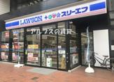 ローソン LTF山下町タワー入口店
