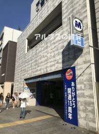 元町・中華街駅の画像1