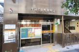 牛込若松町郵便局