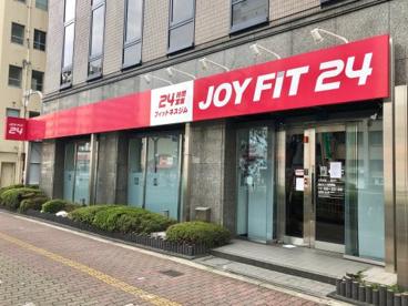 24hフィットネス ジョイフィットなんば元町の画像1