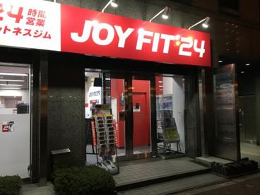 24hフィットネス ジョイフィットなんば元町の画像2