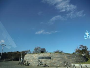 神奈川県立 茅ヶ崎里山公園の画像2