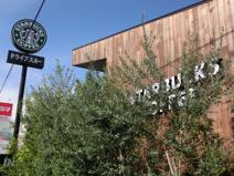 スターバックスコーヒー相模原共和店