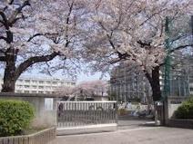 世田谷区立 千歳台小学校