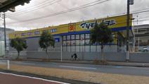 マツモトキヨシ若葉区役所前店