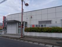 百五銀行 平田町駅前支店