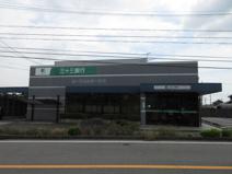 第三銀行 住吉支店