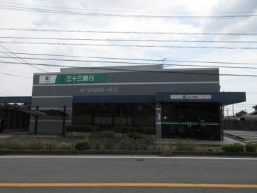 第三銀行 住吉支店の画像1