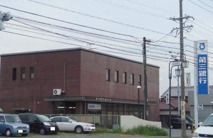 第三銀行 稲生支店の画像1
