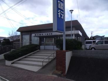 第三銀行 千里支店の画像1