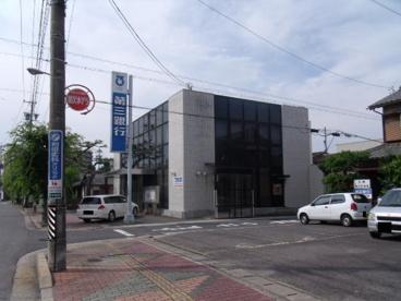 第三銀行 白子支店の画像1