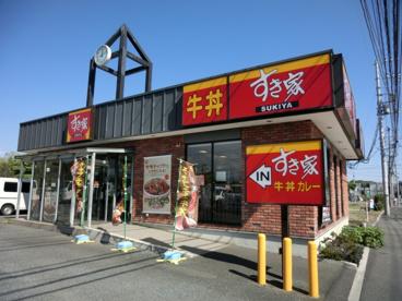 すき家海老名上河内店の画像1