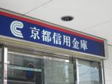 京都信用金庫 西陣支店