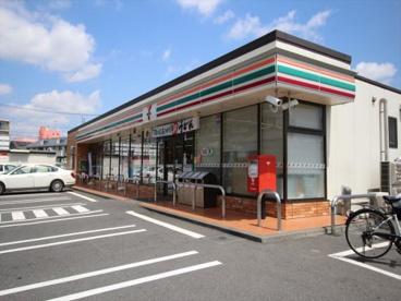 セブン-イレブン厚木戸室1丁目店の画像1