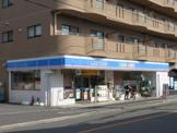 ローソン 神田一丁目店