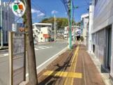 愛宕小橋(バス)