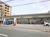 ダックス 京都衣笠店