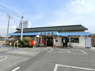 JR山陽本線 西阿知駅の画像1