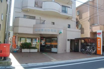 練馬高松郵便局の画像1
