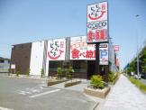 じゃんじゃん亭堀田店