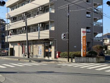 茅ヶ崎市富士見郵便局の画像1