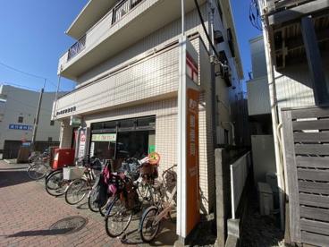 茅ヶ崎浜竹郵便局の画像1
