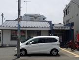 藤沢辻堂新町郵便局