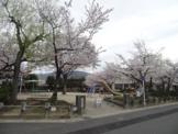 柴山西児童公園