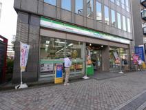ファミリーマート藤沢駅北口店