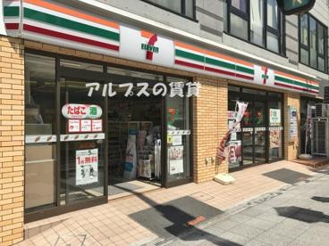 セブン‐イレブン 横浜県庁前店の画像1