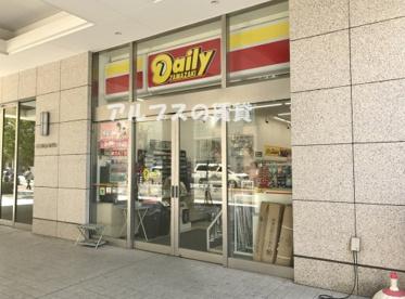 デイリーヤマザキ 横浜山下町店の画像1