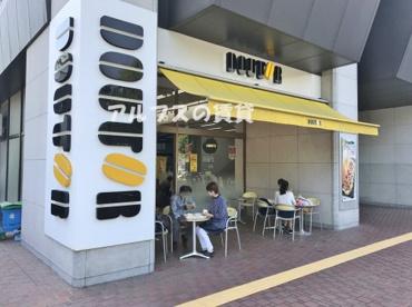 ドトールコーヒーショップ 産業貿易センター店の画像1