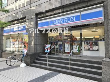 ローソン 横浜山下町店の画像1