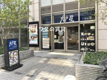 大戸屋ごはん処 山下公園店の画像1
