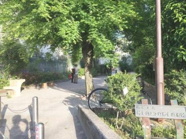 神宮前五丁目児童遊園地の画像1