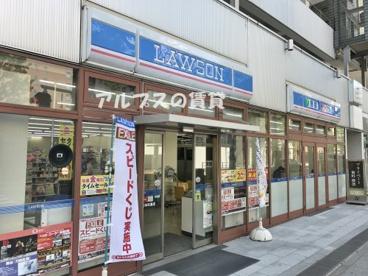 ローソン 山下町本町通店の画像1