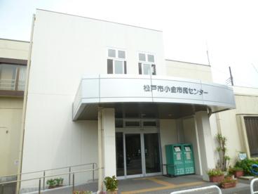松戸市立図書館小金分館の画像1