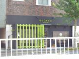美容室QUOKKA