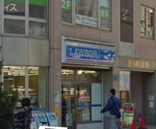 ローソン 南柏駅東口店の画像1