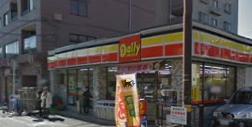 デイリーヤマザキ 南柏駅東口店の画像1