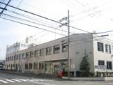右京郵便局