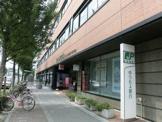左京郵便局