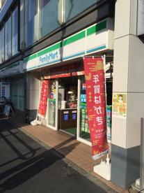 ファミリーマート 仙川駅前店の画像1