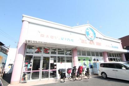 西松屋チェーン 葛飾堀切店の画像1