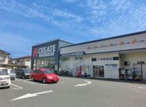 クリエイトSD 茅ヶ崎矢畑店