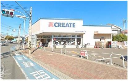 クリエイトSD 茅ヶ崎円蔵交差点前店の画像1