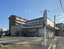 クリエイトSD 藤沢本鵠沼店