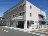 クリエイトSD 藤沢羽鳥店